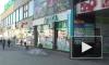 В Петербурге 18-летний мигрант с ножом ограбил аптеку на 35 рублей