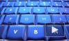 В Роспотребнадзоре рассмотрели 500 жалоб на работу интернет-магазинов в Петербурге