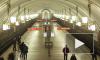 """Станция """"Лиговский проспект"""" открылась после капитального ремонта"""