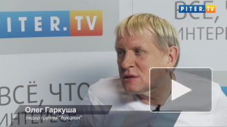 Олег Гаркуша занет как спасти легендарную Камчатку