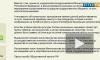 """Общественная палата критикует Министерство культуры за вручение приза арт-группе """"Война"""""""