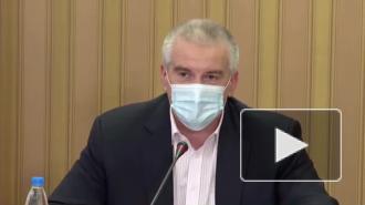 Аксёнов не исключил снятия ограничений в Крыму к марту