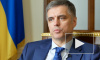 Киев надеется, что на Донбассе пройдут выборы по правилам Украины