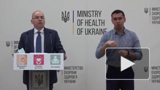 Украина отказалась продлевать локдаун из-за коронавируса