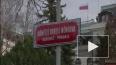 """Посольство РФ в Праге объяснило причины """"изменения"""" ..."""