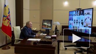 Путин поручил избавиться от унизительных процедур в соцсфере