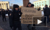 Москвичей тошнит от автобусов и Собянина: как проходит митинг в защиту троллейбусов
