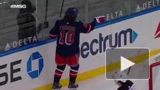 """Дубль Панарина помог """"Рейнджерс"""" обыграть """"Нью-Джерси"""" в матче НХЛ"""