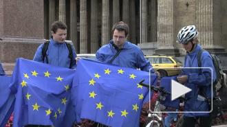 Участвуй в квесте ко Дню Европы
