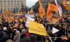Госдума объявляет войну «цветным революциям»