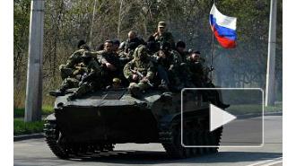 Последние новости Украины сегодня: Турчинов хочет отдать десантников под трибунал