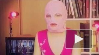 Скрывающаяся участница Pussy Riot рассказала об акции в Храме Христа и о патриархе