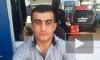 Бирюлевскому убийце Зейналову предлагают сдаться добровольно