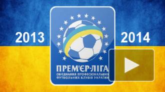 Чемпионат Украины приостановили на неопределенный срок