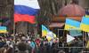 Реакция Запада на референдум в Крыму: введены адресные санкции