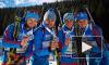 Российский биатлонист пришел на Кубке Мира к финишу третьим