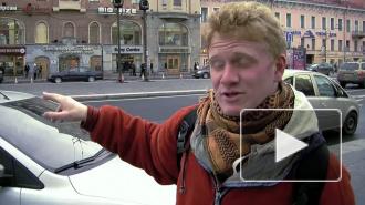 Новости 21 октября 2010 14:00