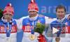 Паралимпиада 2014 в Сочи: Россия недосягаема для соперников в медальном зачете