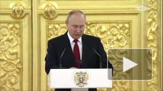 Путин: в России запустят в оборот четвертую вакцину от коронавируса