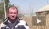 Опубликовано видео насильника и убийцы 10-летней девочки в Приморском крае