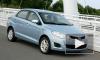 Автомобили Chery российской сборки поступили в продажу