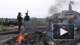 Новости Новороссии: батальон Азов захватывает Новоазовск, МИД Украины считает встречу в Берлине результативной
