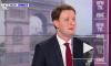 Франция призвала Евросоюз вести диалог с РФ о ситуации в Белоруссии