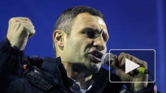 Кличко рвется в президенты Украины