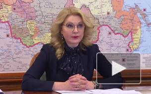 Голикова сообщила, что менее 300 школ еще не организовали горячее питание
