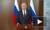 Путин заявил, что Россия исполняет даже неправовые решения ЕСПЧ