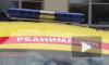 """Туристический автобус врезался в скалу около КПП """"Брусничное"""": трое погибли"""