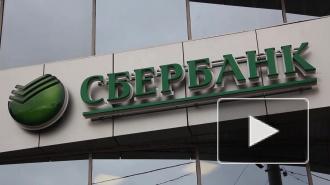 Сбербанк открыл в Петербурге четыре новых офиса