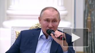 Путин сообщил, что в девяти регионах РФ еще не начали вакцинацию от COVID-19