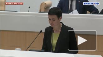 Совфед одобрил закон о защите персональных данных россиян