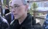 Серийный маньяк из Тольятти предстанет перед судом за еще два изнасилования и убийства несовершеннолетних