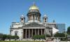 Судьба Исаакиевского собора может решиться на референдуме