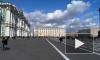 Дворцовая не станет фан-зоной на Чемпионате мира