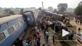 В Индии при крушении поезда погибло 107 человек, ещё 150...