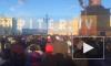 На Дворцовой площади в Петербурге начался траурный митинг в память о погибших в Кемерове