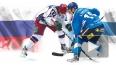 Россия - Финляндия 4:3. Победа далась с трудом