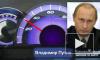 Горизбирком: В Петербурге победил Путин