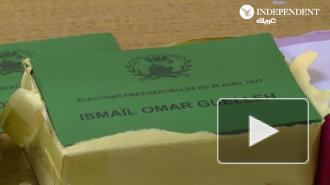 Действующий президент Джибути победил на выборах