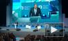 Лавров назвал основные цели внешней политики России