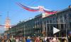 Стало известно об ограничениях в движении транспорта в Петербурге в День города