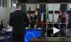 Верховный суд Польши: страна может выйти из состава Евросоюза