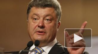 Новости Новороссии: Петр Порошенко отправляется на Донбасс