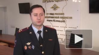 В Кузбассе будут судить членов ОПГ по обвинению в незаконном обналичивании более 1,3 миллиарда рублей