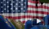 США назвали слабое место своей защиты от возможных атак России и Китая