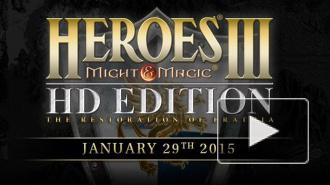 """""""Героев Меча и Магии 3"""" переиздадут в HD-версии уже в январе"""