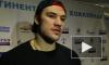 Нападающий СКА Евгений Артюхин: Часто удаляюсь не по делу